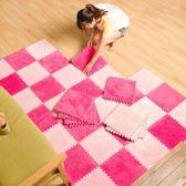 房間地毯床邊兒童泡沫板地板墊家用毛絨地毯臥室拼圖地墊拼接家用-凡屋