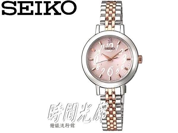 【時間光廊】SEIKO 精工錶 電波錶 光動能 玫瑰金 鋼帶款 全新原廠公司貨 SWFT013J