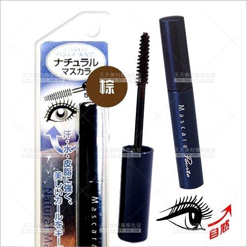 日本PourtoA自然睫毛膏500(棕色)-7.5g[37397]蓓兒朵