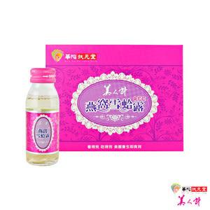 【華陀美人計】燕窩雪蛤露1盒(6瓶/盒)