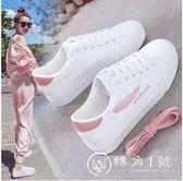 小白鞋女春季2018新款女鞋百搭韓版板鞋學生chic夏季帆布鞋子白鞋