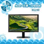 acer 宏碁 KG240 24型電競螢幕 電腦螢幕