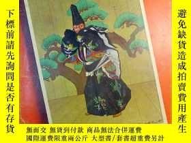 二手書博民逛書店ASIA罕見亞細亞雜誌 1937年12月號 有很多照片WAR P