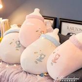 可愛ins 奶瓶午睡小枕頭車載空調抱枕被子兩用毛毯車用珊瑚絨毯子 黛尼時尚精品