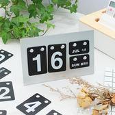 創意美式鄉村臺歷客廳裝飾擺件家居房間臥室床頭櫃辦公桌擺設日歷「潔思米」