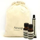 【專櫃小物】Aesop 二重奏潔面露(15ml)+二重奏調理液(15ml)+二重奏保濕精華乳(15ml)+束口袋
