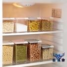 密封罐儲物罐收納盒廚房塑料食品收納罐儲存罐子【古怪舍】