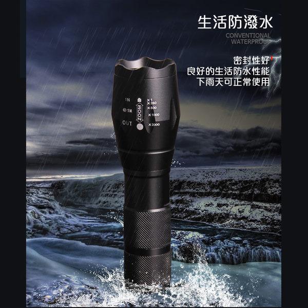 【單支裝】超亮美國進口CREE-T6強光變焦手電筒 LED手電筒 可調五段式燈光 伸縮變焦