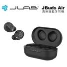 【免運費】JLab JBuds Air ...