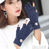 機車防風手套 手套女冬季針織羊毛漏指珊瑚絨手套加厚兩指男女觸屏保暖連指手套 七色堇