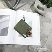 新款錢包女短款學生韓版可愛小清新折疊迷你潮個性零錢包 名創家居館