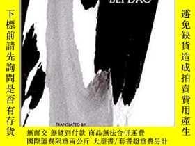 二手書博民逛書店罕見UnlockY28384 Beidao New Direct
