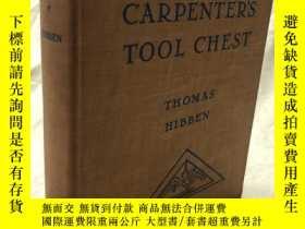 二手書博民逛書店The罕見Carpenter s Tool Chest 木工的家