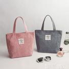 手提包 2021原創新款手提女包帆布小包韓版燈芯絨簡約布包時尚百搭手拎包 【99免運】