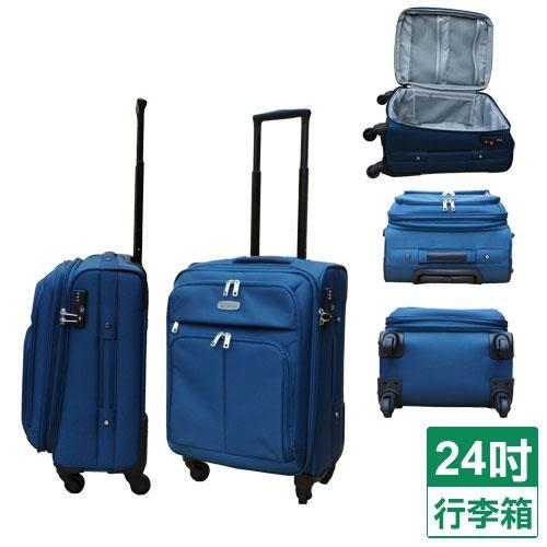 24吋MIT拉桿行李箱【愛買】