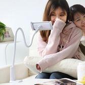 懶人手機支架床頭躺著看電視神器宿舍床上用 qf2267『miss洛羽』