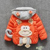 嬰兒外套 童裝外套女童冬裝棉衣嬰兒童加厚男童羽絨棉服1-2-3-4歲寶寶棉襖全館免運