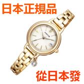 免運費 日本正規貨 CITIZEN wicca 太陽能無線電鐘 女士手錶 KL0-511-91