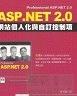 二手書R2YB2007年11月初版《ASP.NET 2.0網站個人化與自訂控制項