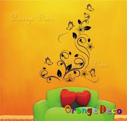 壁貼【橘果設計】黑色花卉 DIY組合壁貼/牆貼/壁紙/客廳臥室浴室幼稚園室內設計裝潢