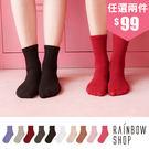 百搭多色坑條短襪-A-Rainbow【A4XU321-38】