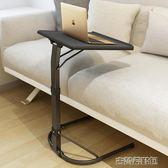 折疊桌 筆記本電腦桌床上用懶人桌折疊升降可移動書桌簡易沙發桌床邊桌子 古梵希igo