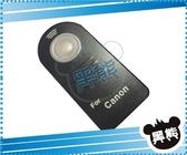 黑熊館Nikon D7500 J3 D5500 D7100 D7200  MLL3 ML L3 紅外線遙控器