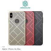摩比小兔~NILLKIN Apple iPhone Xs Max 立透散熱手機殼 保護殼