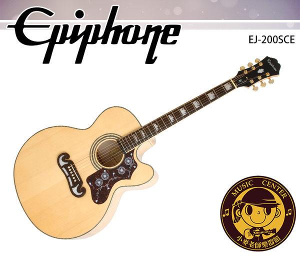 【小麥老師樂器館】Epiphone EJ-200SCE 面單板 電民謠吉他 EQ 缺角 木吉他 EJ200
