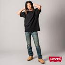 Levis 男款 501排釦直筒牛仔褲 ...