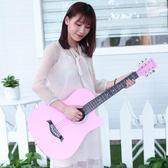 吉他初學者38寸民謠吉他男新手入門練習琴吉他初學者女生粉紅色