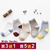兒童止滑短襪-寧靜森林