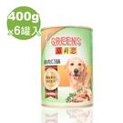 【合購優惠】葛莉思犬罐-雞肉口味 400g (6入/組)