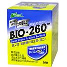 喜又美 美國專利益生菌 BIO-260[買4送1組]X3組 3gX30包/盒 (共15盒)
