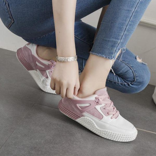 休閒系帶百搭休閒板鞋 學生慢跑鞋【多多鞋包店】z3347