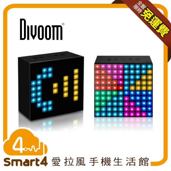 【愛拉風x藍芽喇叭】 DIVOOM AURABOX 炫光燈箱藍牙喇叭 內建舒眠環境音樂、定時休眠、鬧鐘響鈴功能