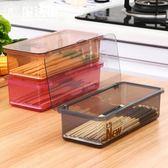 家用餐具收納盒筷子瀝水架廚房廚具塑料帶蓋防塵隔水筒 魔法街