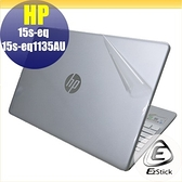 【Ezstick】HP 15S-eq 15S-eq1135AU 二代透氣機身保護貼 DIY 包膜