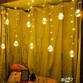 彩燈閃燈串燈星星燈窗簾陽台掛燈圓球小燈泡清吧裝飾房間布置 新年鉅惠