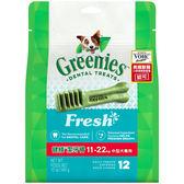 【寵物王國】Greenies健綠(薄荷)潔牙骨(12oz_340g)(中型11-22kg)-12支入