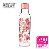 【SNOOPY 史努比】酷仔Tritan手提隨行瓶(790ml)