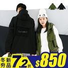 外套-可拆袖多袋機能外套-機能連帽多袋款《04899647》共2色『RFD』