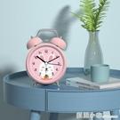 鬧鐘 聲音超大鬧鈴小鬧鐘學生用可充電床頭鐘卡通兒童專用靜音時鐘表型 3C優購