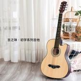 41寸民謠木吉他初學者入門學生練習男女生吉它樂器 QQ29574『東京衣社』