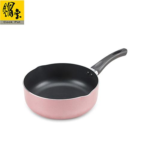 鍋寶亮彩不沾湯鍋22cm-玫瑰金【寶雅】