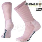 Smartwool SW294-580木玫粉  女中級減震Hike高筒襪 美麗諾羊毛襪/戶外襪/機能排汗襪/健行雪襪