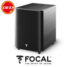 法國 Focal SW700 重低音喇叭 主動式超重低音揚聲器 公司貨 新款