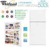 【佳麗寶】-留言享加碼折扣(whirlpool 惠而浦) 533公升電冰箱【WRT148FZDW】