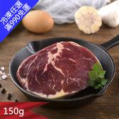 【美福】紐西蘭濕式熟成沙朗(150g/片)