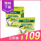 茶樹莊園 茶樹洗衣槽去汙(250gx3入)【小三美日】$149
